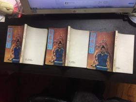 龙鼎记(上中下)85年1版1印