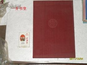 良友画报影印本·第4册(1928年28期至33期)(8开布面精装,1986年版,个人藏书,缺护封及函套)