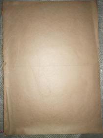 文汇报(合订本)(1977年8月份)【货号115】