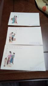 《西厢记》美术信封3枚合售莺莺张生、莺莺拜月、莺莺红娘(王叔晖 画)