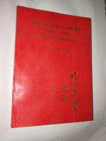 SELECTED PAPERS 1945-1980 With Commentary Chen Ning Yang(杨振宁论文选集-英文原版)