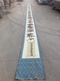 丝织画,长18米宽60公分的《水浒系 列之108将》丝织画一幅,细节如图