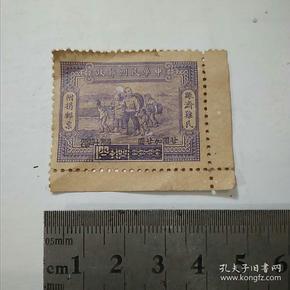 中华民国附捐邮票一张
