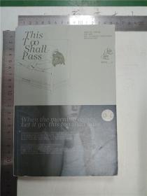 她她   长江文艺出版社&230D100649I247.57