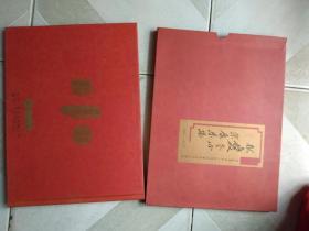 福建省老年人体育协会成立30周年,,邮册,邮册,,按图发货