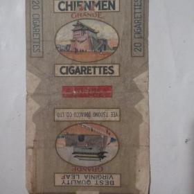 烟标:大前门(英文版)