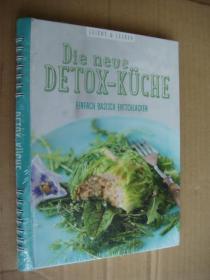 德文原版 菜谱  Die neue DETOX-KÜCHE 彩色图文本 精装16开 塑封未拆