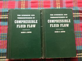 可压缩流体流动的动力学与热力学 第一卷;第二卷 英文版