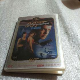 黑日危机 DVD