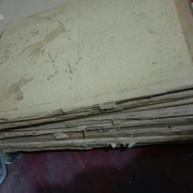 解放日报 合订本(1953年10月至1957年8月 ) 共43个月合售