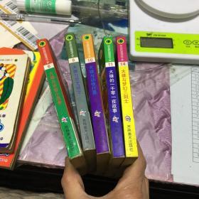超长篇机器猫哆啦A梦(6.8.10.11.14)共5本合售