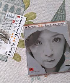 滨崎步 给xx之歌 ayumi hamasaki a song  for xx