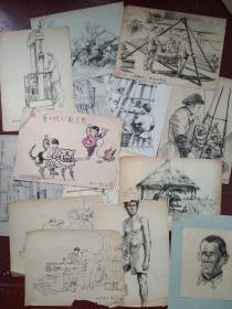 著名连环画家 李枫 五六十年代素描、速写画稿一组