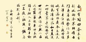 【保真】实力书法家董云忠行书作品:《春耕随笔》