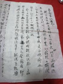 韩城老革命~张子超信扎