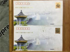 3.16--2000年龙票信封2个