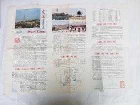 安庆交通游览图