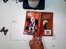 名侦探柯南 第四辑 39