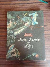 Outer Space or Bust!