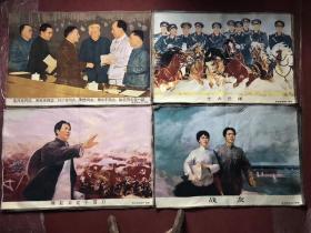 """34幅丝织画像无重样,""""东方红丝织厂敬制""""尺寸:60*90厘米,细节如图,通走价优,单副价100元一幅,不含运费"""
