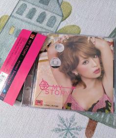 滨崎步 我的故事 ayumi hamasaki my story