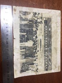 热烈祝贺《毛泽东选集》第五卷出版发行照片