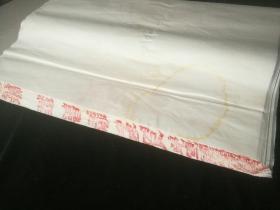 【安徽泾县红星牌玉版净皮】 九十年代四尺单宣83张,20余张有水渍!