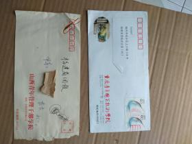 校园封2个  (第六届远东及南太平洋地区残运会等邮票)