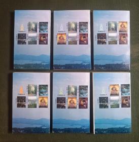 西湖旅游丛书——西湖名人、西湖文物、西湖诗文、西湖传说、西湖寺观、西湖山水,一版一印,4000套。