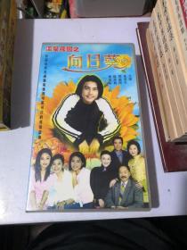 流星花园之向日葵27碟VCD