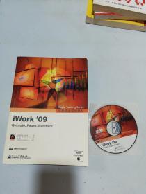 苹果培训系列教材:iWork'09