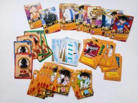 名侦探柯南桌游卡片(66张)