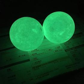 超亮夜明珠夜光球发光球原石 夜光石原石超亮天然摆件送底座