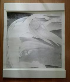 林若熹 人体素描原大复制品2