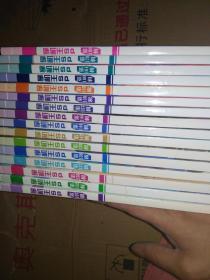 掌机王SP共16册:107、132、136-139、142、144、145、157-161、178、180