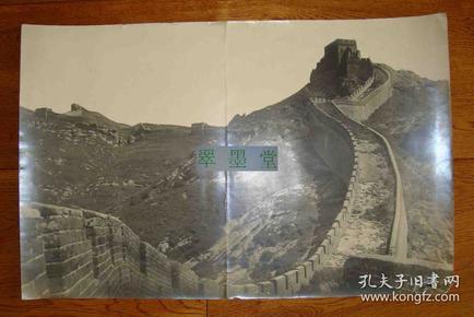 银盐老照片,长城之一,巨幅原照,尺寸约42*29.5cm