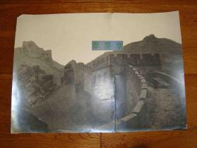 银盐老照片,长城之二,巨幅原照,尺寸约46.5*30cm