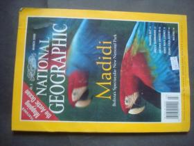 NATIONAL GEOGRAPHIC MARCH 2000(美国国家地理,英文原版)