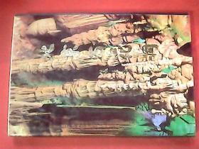 北京石花洞(科普·旅游·传说)