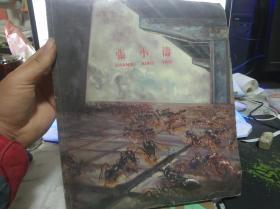 Zhang Xiao Tao 张小涛