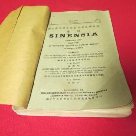 国立中央研究院自然历史博物馆丛刊  (1933年第三卷 第一至十二号)英文版 第三卷 第1--10期
