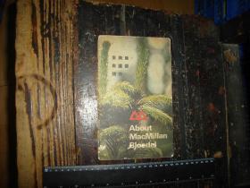 麦美伦,简介,加拿大,about macmillan bloedel,早期,画册,艾伦,具体看图