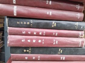 装潢艺术(俄文)1981年1-6、1983年7-12.   2册合售 合订本