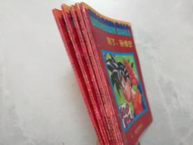 七龙珠 :悟空辞世卷 1 - 5