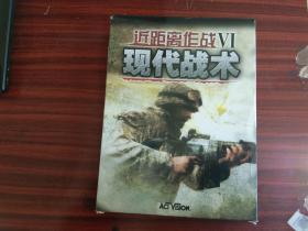 游戏光盘  近距离作战VI 现代战术【2光盘+1手册】
