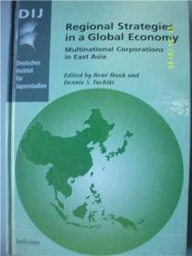 REGIONAL STRATEGIESIN A GLOBAL ECONOMY/九品