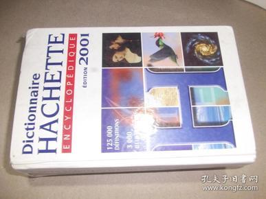 Dictionnaire HACHETTE Encyclopédique 2001 法语百科大词典 法文原版精装 彩图