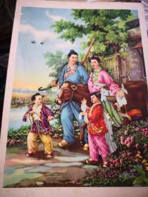 买满就送 老画片 张瑞恒画的年画片一张《牛郎织女》,喜欢那种很温馨的感觉 怀念那种很纯真的年代  1956年重版