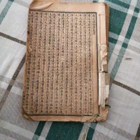 绣像唐史通俗演义第一册(无前后封,绣像34面,人物图多精彩