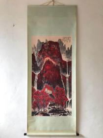 努力努力再努力 2019/4/12 22:00:43李可染 四尺立轴  风景(万山红遍)尺寸:210×87厘米画芯:136×66厘米编号:XH637590